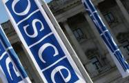OSCE MG co-chairs issue statement following meeting of Azerbaijani FM, acting Armenian FM
